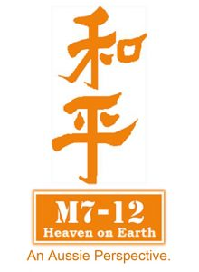 m7-12
